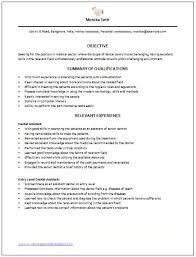 Dental Assistant Resume Skills Skills For Medical Assistant Medical Assisting Skills What You