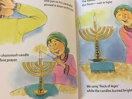 hanukkah book it s a giveaway wing s the before hanukkah book