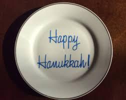 hanukkah plates plates gold hanukkah etsy