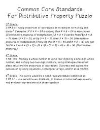 distributive property puzzle 3 oa 5 4 nbt 5 5 oa 1 by kelly