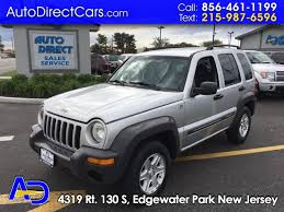 jeep liberty convertible top and used cars auto direct cars edgewater park nj