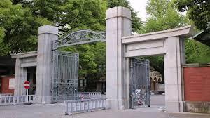 100 house designs in pakistan house gate design in pakistan