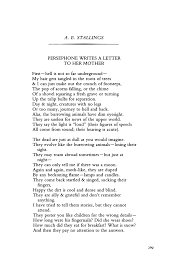 Poetry Submission Cover Letter Persephone Writes A Letter To Her Mother By A E Stallings