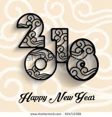 new year card design 2018 new year card design stock vector 624712388