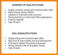Resume Qualifications Examples Examples Of Qualification Cbshow Co