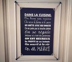 affiche cuisine affiche deco cuisine peau creations affiche cuisine affiche