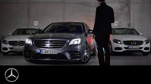 nbka mercedes benz qatar the new mercedes benz s class 2018 youtube