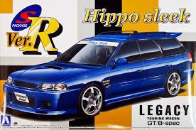 subaru legacy convertible aoshima 05521 subaru legacy touring wagon gt b spec hippo sleek 1