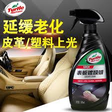 Car Interior Deep Cleaning Buy American Turtle Brand Automotive Interior Suit Deep