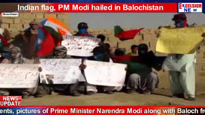 Excelsior Flag Indian Flag Pm Modi Hailed In Balochistan Excelsior News