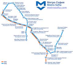 Metro Blue Line Map by Sofia Metro Map Bulgary
