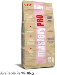 senior consult stage 2 high calorie royal canin vet care nutrition feline senior consult stage2 high
