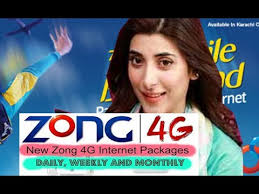 daily mini 20 mbps zong internet packages 3g 4g youtube