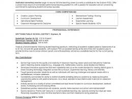 Substitute Teacher Resume Sample Peaceful Design Ideas New Teacher Resume 10 New Teacher Resume