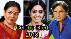 celebrities that died february 2016 bollywood famous celebrity who died in 2018 you don t know youtube