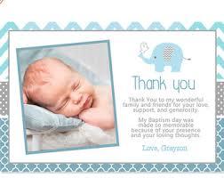 printable thank you card baptism pink damask photo