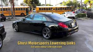 lowered amg lowered 2014 mercedes s class w222 lowering links for s550 youtube