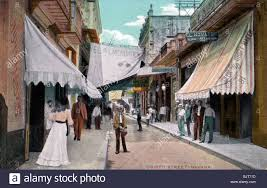 Century Awnings Obispo Street Havana Cuba Early 20th Century Stock Photo