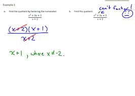 Dividing Polynomials Worksheet Common Core Algebra 2 Module 1 Lesson 18 Factoring Polynomials