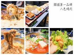 cuisiner pois cass駸 台北大安 韓國正宗八色烤肉東區韓式料理推薦 八色烤肉 台北市 大安