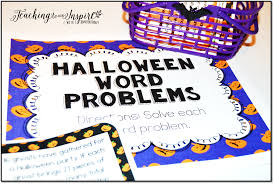 Kids Halloween Poem Halloween Activities And Ideas For Upper Elementary Teaching To