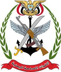 Republic of Yemen Armed Forces