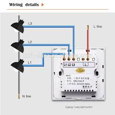 key operated light switch power arduino with single 220v live wire