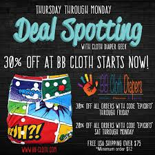 black friday diapers great black friday through cyber monday deals on cloth diapers and