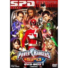 rangers dvd box 1