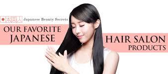 japanese hair our favorite japanese hair salon products rakuten global market