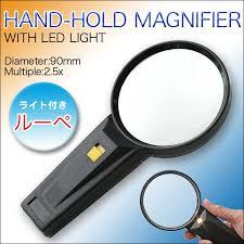 magnifying l with light wich rakuten global market with a light hand mg82015 l