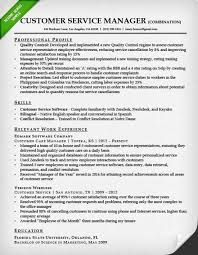 Combination Resume Samples Customer Service Manager Combination Resume Sample Customer