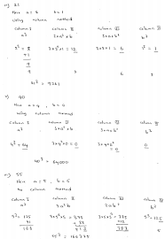 rd sharma class 8 solutions chapter 4 cubes and cube roots ex 4 1