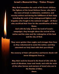 yizkor prayer in the yizkor prayer for yom hazikaron in honor of israel s fallen idf