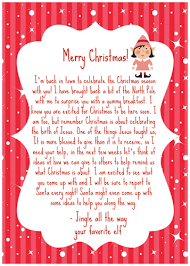 printable elf on the shelf arrival letter 10 creative way to say goodbye to your elf on the shelf