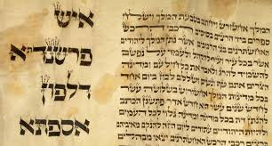 megillat esther online megillah of esther smu
