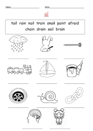 little oo and long oo digraph worksheets by barang teaching