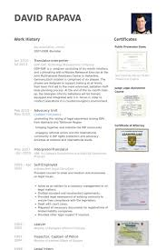 763822055422 self employment resume pdf general warehouse worker