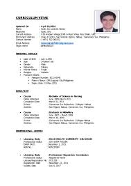 Oncology Nurse Resume Free Home Design Ideas Student Nurse Resume Template Resumeguide For