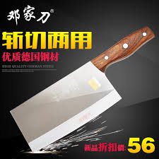 german steel kitchen knives yamy ck forged german steel kitchen knives cut cutters