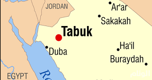 map of tabuk tabuk saudi arabia pictures and and news citiestips