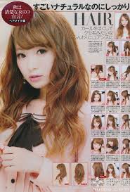 kawaii hairstyles no bangs 299 best japanese magazines images on pinterest kawaii hairstyles