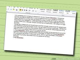 5 ways to write a guarantor letter wikihow