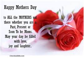 day wishes happy mothers day messages wishes sms quotes 2016