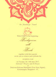 reception invitation reception function invitation cards design print and send