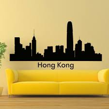 hong kong skyline city silhouette vinyl wall art decal sticker decorate your home with this beautiful and affordable vinyl decal for your wall decal stickervinyl