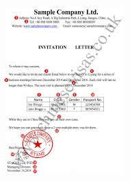 sample letter of invitation chinese visas