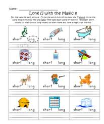 long u magic e activities by first grade is a hoot tpt