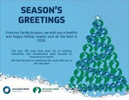 season s greetings from our family to yours
