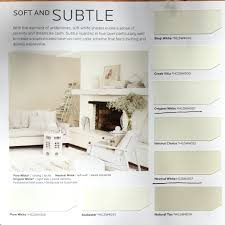 sherwin williams neutral white hgsw4017 origami white hgsw4007